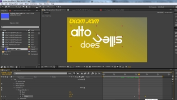 Click for a closer look inside After Effects.